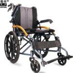 8. WangJin compacte rolstoel